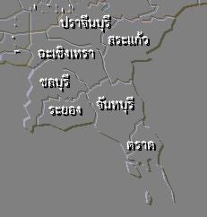 ภาคตะวันออก มี 7 จังหวัด
