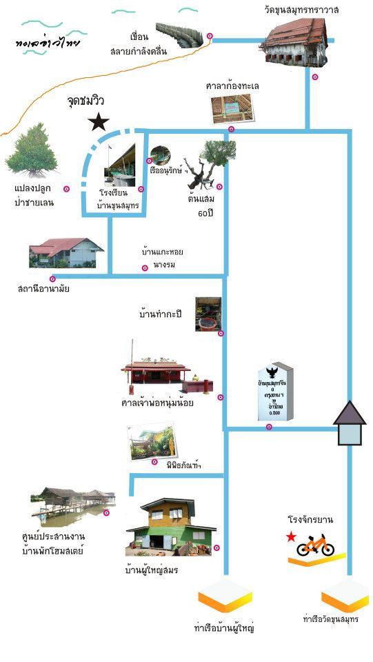ksmj_map