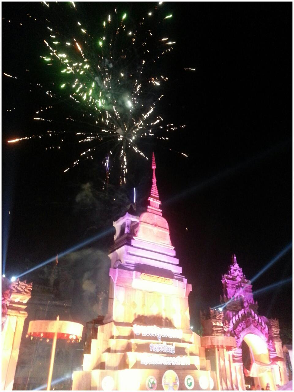 งาน สลุงหลวง กลองใหญ่ ปี๋ใหม่เมืองนครลำปาง ประจำปี 2556
