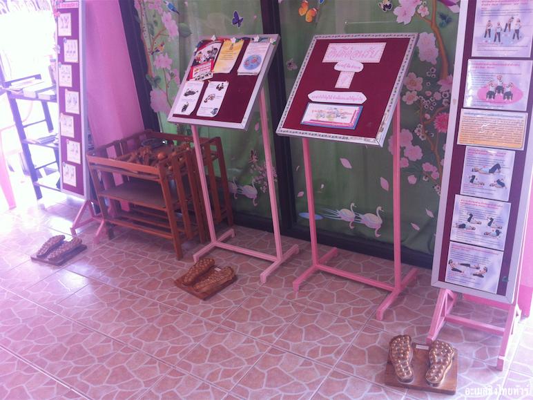 เที่ยววัดสีชมพู (วัดเขาทุเรียน) สุดยอดส้วมระดับประเทศ