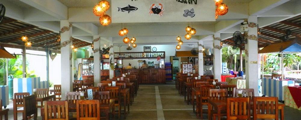 ห้องอาหารทอแสง
