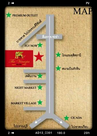 แผนที่การเดินทางไปยังเดอะ เวเนเซีย หัวหิน