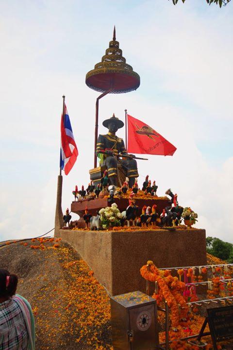 นมัสการพระบาทพลวง ณ เขาคิชฌกูฏ จังหวัดจันทบุรี