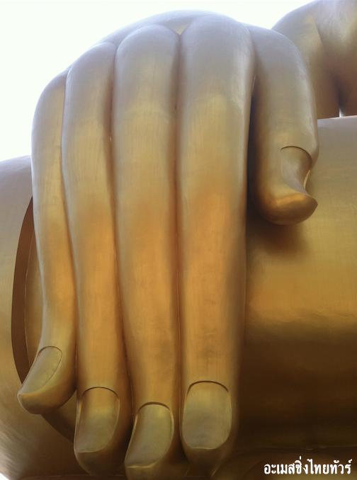 เที่ยวอ่างทอง กราบไหว้หลวงพ่อใหญ่ ณ วัดม่วง จังหวัดอ่างทอง