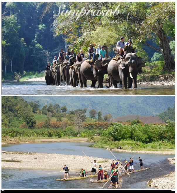 กิจกรรมนั่งเรือ นั่งช้าง เดินป่า ล่องแก่งแพไม้ไผ่