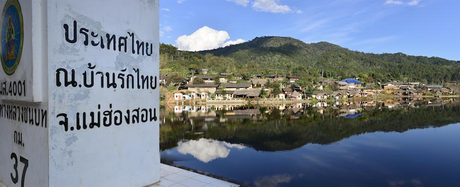 เที่ยวบ้านรักไทย (บ้านแม่ออ) จังหวัดแม่ฮ่องสอน