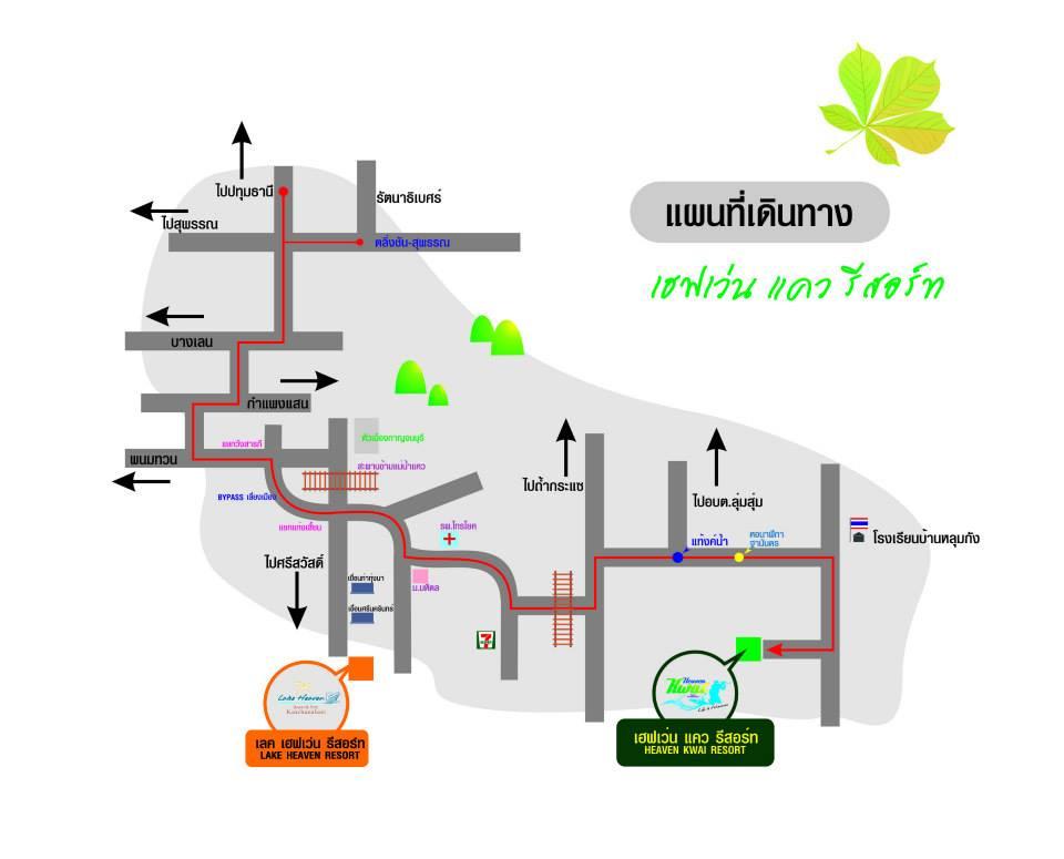 แผนที่เดินทางไปยังเฮฟเว่น แคว รีสอร์ท (Heaven Kwai Resort)