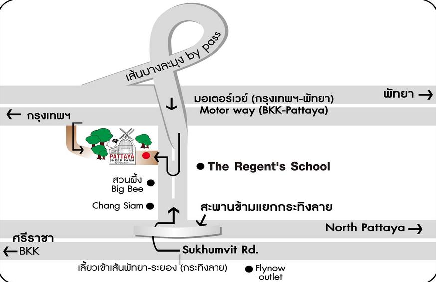 แผนที่ฟาร์มแกะพัทยา (Pattaya Sheep Farm)
