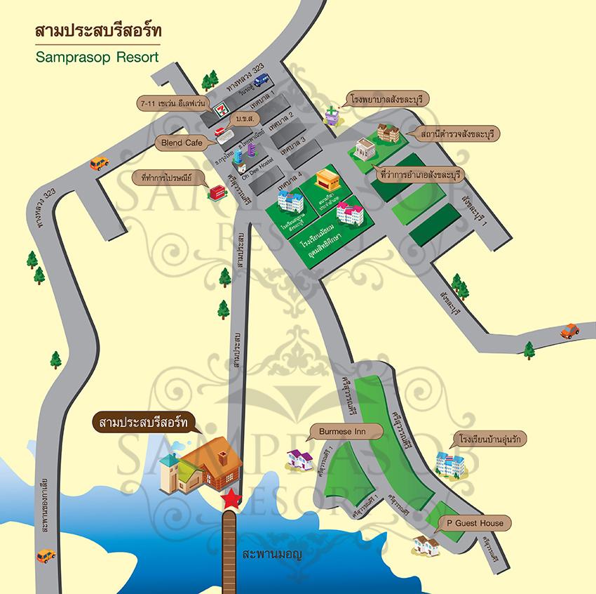 แผนที่เดินทางไปสามประสบรีสอร์ท จังหวัดกาญบุรี