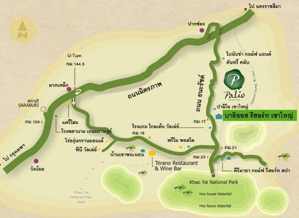 แผนที่ปาลิโอ (Palio Khao Yai)