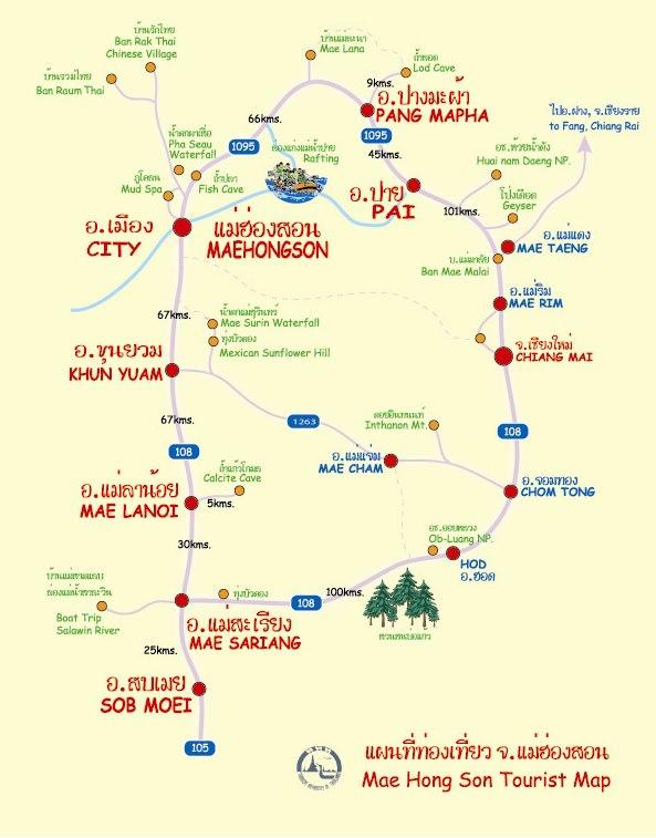 แผนที่การเดินทางไปบ้านรักไทย จังหวัดแม่ฮ่องสอน