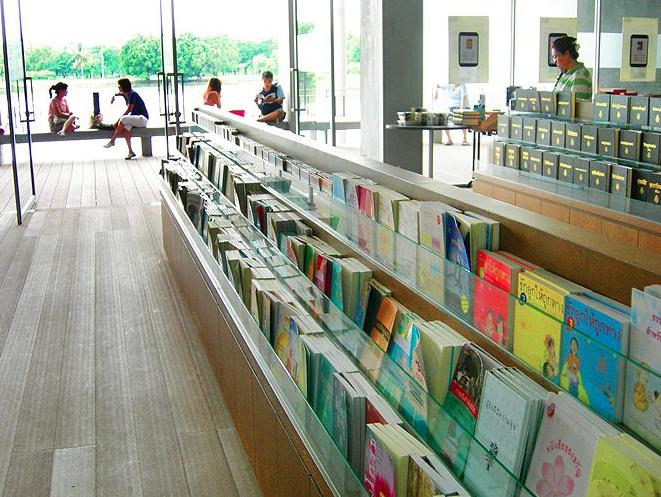 สวนโมกข์กรุงเทพฯ (Suanmokkh Bangkok) หอจดหมายเหตุพุทธทาส อินทปัญโญ