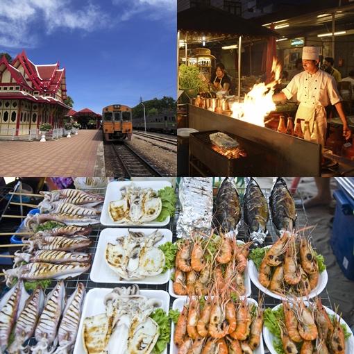 เชิญเที่ยว เทศกาลอาหารหัวหิน (HUA HIN FOOD FEST 2013) 30 สิงหาคม – 1 กันยายน 2556 ณ สวนหลวงราชินี (19 ไร่) ริมชายหาด