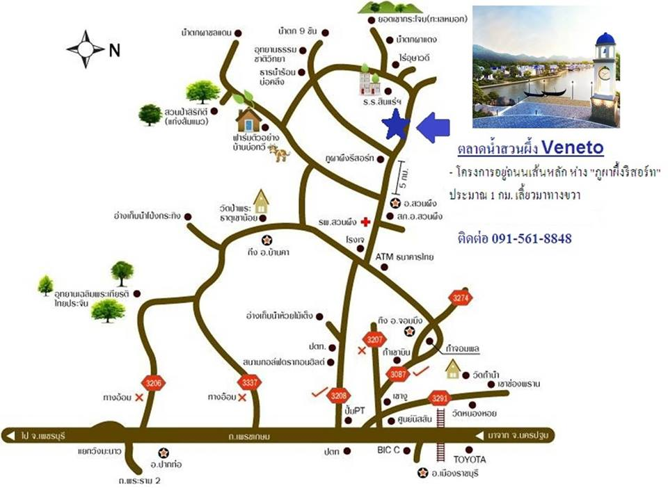 แผนที่เดินทางไปตลาดน้ำสวนผึ้งเวเนโต (Veneto)