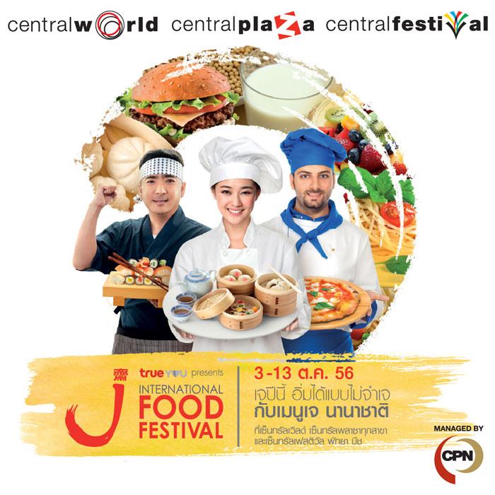 เทศกาลอาหารเจ international J Food Festival 2013 ระหว่างวันที่ 3-13 ตุลาคม 2556 ณ ศูนย์การค้าเซ็นทรัลเวิลด์ เซ็นทรัลพลาซ่าทุกสาขา และเซ็นทรัลเฟสติวัล พัทยา บีช
