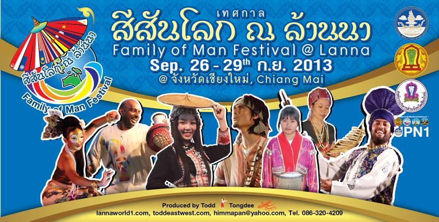"""เชิญเที่ยวเทศกาล """"สีสันโลก ณ ล้านนา"""" 26 - 29 กันยายน 2556 ณ บริเวณประเสริฐแลนด์ กาดเชิงดอย จังหวัดเชียงใหม่"""