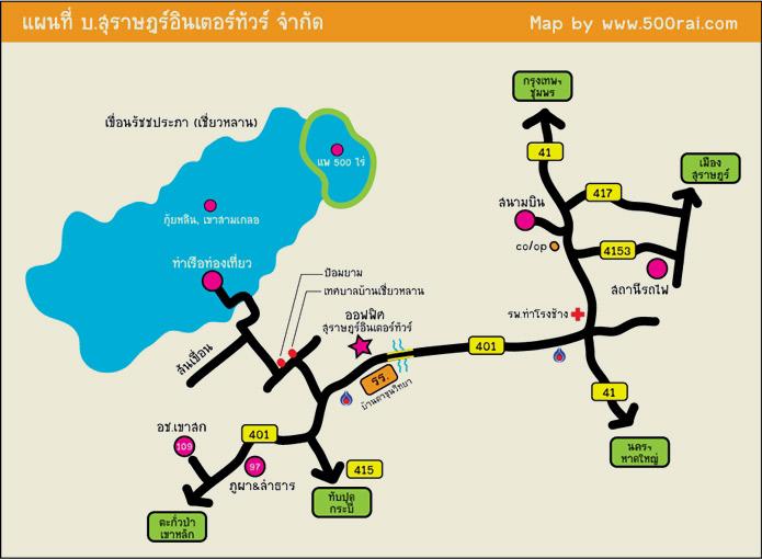 แผนที่เดินทางไปแผนที่เดินทางไปแพ 500 ไร่ ที่พักเขาสก เขื่อนเชี่ยวหลาน จังหวัดสุราษฎร์ธานี