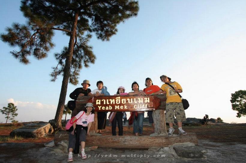 เที่ยวภูกระดึง (Phu Kradueng) จังหวัดเลย
