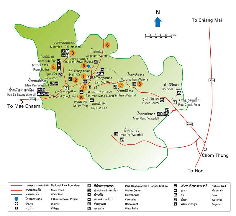 แผนที่เดินทางไปอุทยานแห่งชาติดอยอินทนนท์