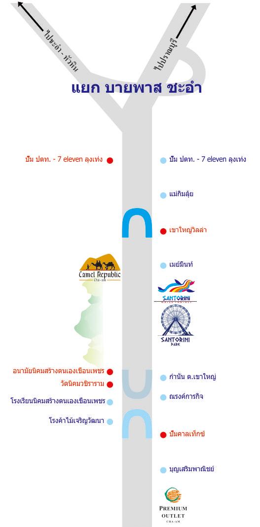 แผนที่พิพิธภัณฑ์ภาพวาด 3 มิติ (Trick Art Museum - Thailand) ซานโตรินี พาร์ค (ชะอำ)