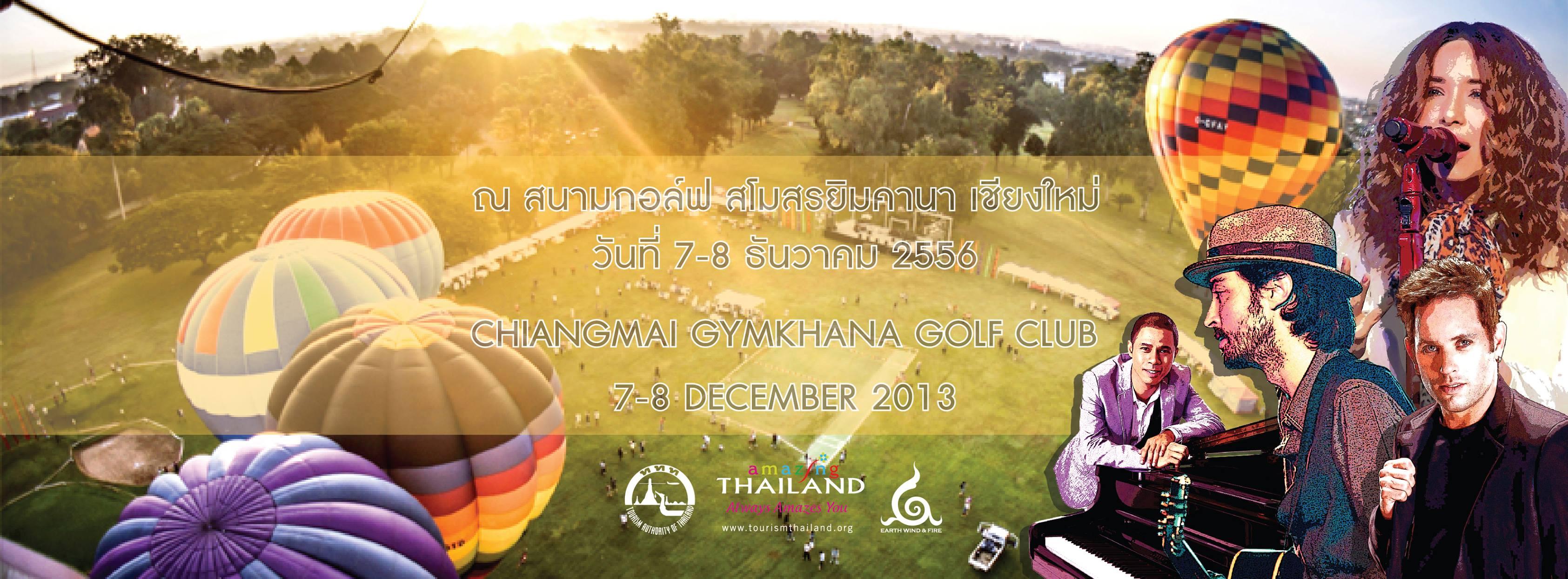 เทศกาลบอลลูนนานาชาติ ครั้งที่ 7 (Thailand International Balloon Festival 2013) 7-8 ธันวาคม 2556 ณ สนามกอล์ฟ สโมสรยิมคานาเชียงใหม่