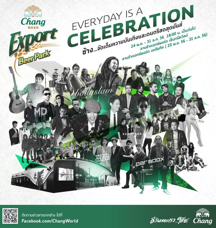 เทศกาลลานเบียร์ (Chang Export Beer Park 2013)