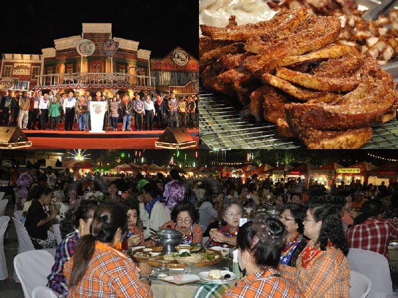 เทศกาลอาหาร (BBQ Festival) 12-16 ธันวาคม 2556 ณ สนามหน้าศาลากลางจังหวัดนครราชสีมา