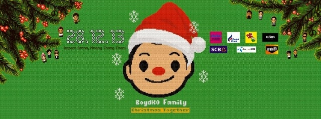 คอนเสิร์ตบอยโก แฟมิลี่ คริสต์มาส ทูเก็ตเตอร์ (BoydKo Family Christmas Together) 28 ธันวาคม 2556 ณ อิมแพ็ค อารีน่า เมืองทองธานี