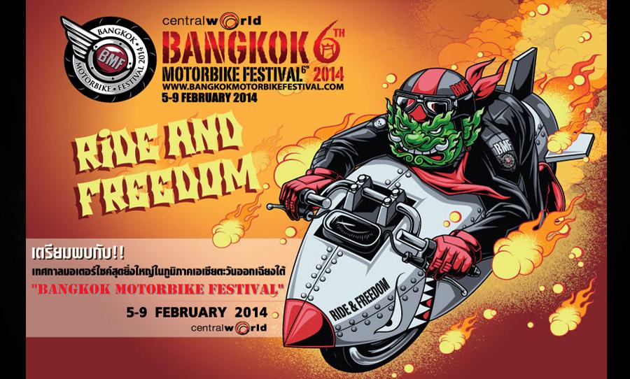 แบงค์ค็อก มอเตอร์ไบค์ เฟสติวัล 2014 (Bangkok Motorbike Festival 2014) 5-9 กุมภาพันธ์ 2557 ณ Central World
