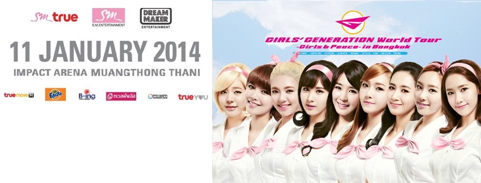 คอนเสิร์ต เกิร์ลเจเนอเรชั่น เวิลด์ทัวร์ เกิร์ลส แอนด์ พีซ อิน แบงค็อก (GIRLS' GENERATION World Tour ~Girls & Peace~ in BANGKOK) 11 มกราคม 2557 ณ อิมแพ็ค อารีน่า เมืองทองธานี