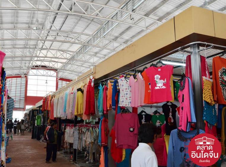 มหกรรม �อะเมสซิ่งโรงเกลือแกรนด์เซลล์ ที่ตลาดโรงเกลือ�  29 ธันวาคม 2556 - 1 มกราคม 2557 ณ ตลาดโรงเกลือ จังหวัดสระแก้ว