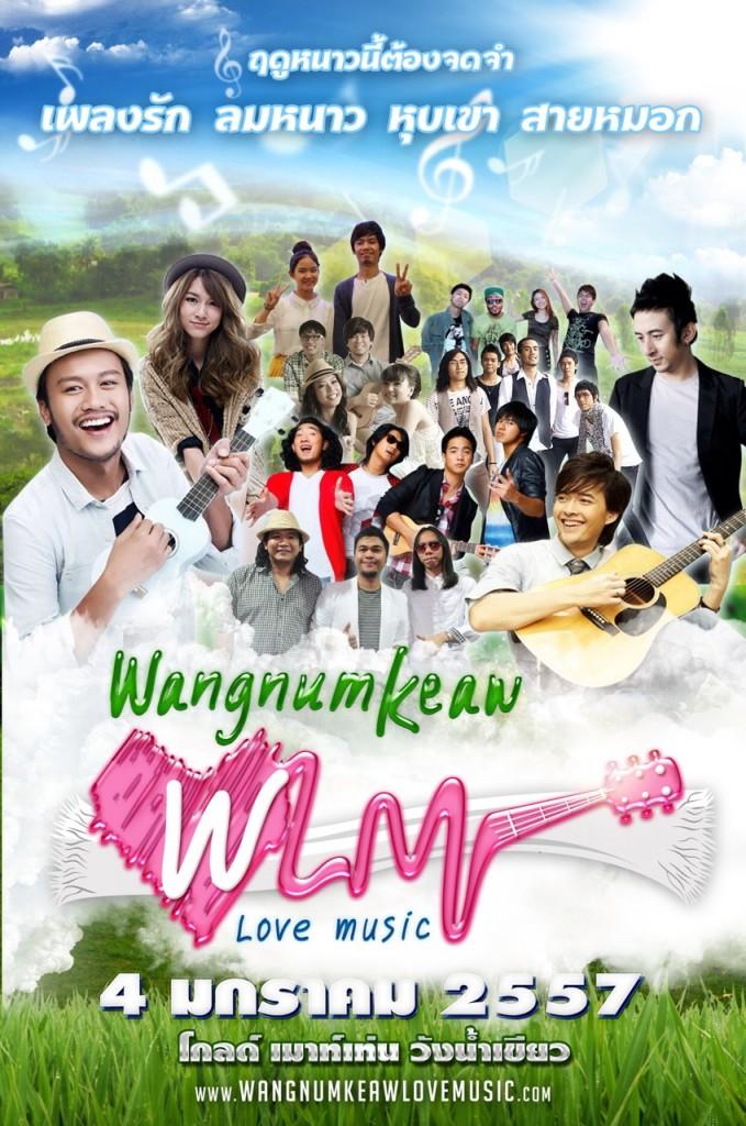 วังน้ำเขียว เลิฟ มิวสิค (Wangnumkeaw Love Music) 4 มกราคม 2557 ณ โกลด์ เมาท์เท่น วังน้ำเขียว