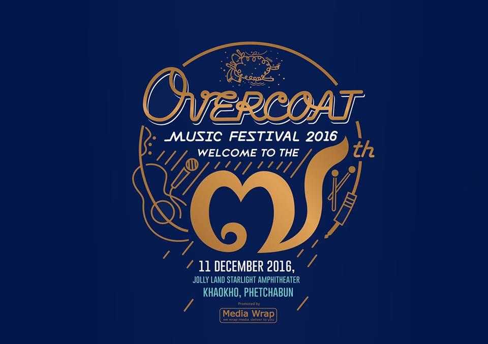 คอนเสิร์ต Overcoat music festival 2016 วันที่ 11 ธันวาคม 2559 ณ เขาค้อ จังหวัดเพชรบูรณ์