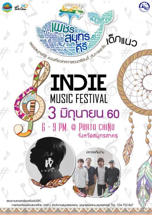 คอนเสิร์ตเอาใจเด็กแนว Indie Music Festival วันที่ 3 มิถุนายน 2560 ณ ห้างสรรพสินค้าพอร์โต ชิโน่ (Porto Chino)