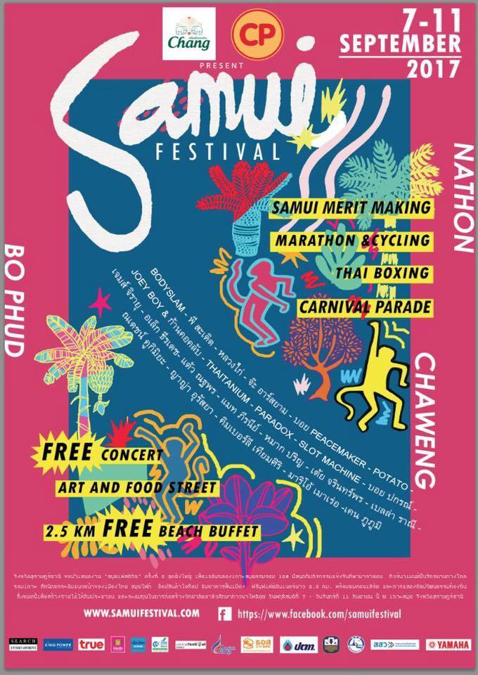 Samui Festival ครั้งที่ 2 วันที่ 7-11 กันยายน 2560 ณ เกาะสมุย จังหวัดสุราษฏร์ธานี