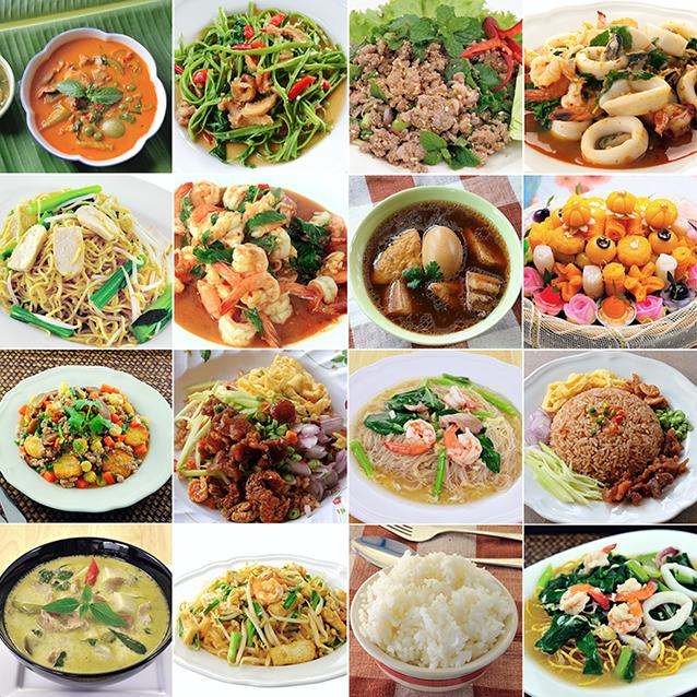 เทศกาลอาหารเพื่อการท่องเที่ยว แบบถึงราก...ถึงโคน (THAILAND LIVE GASTRONOMY) 25-27 สิงหาคม 2560 ณ สยามสแควร์