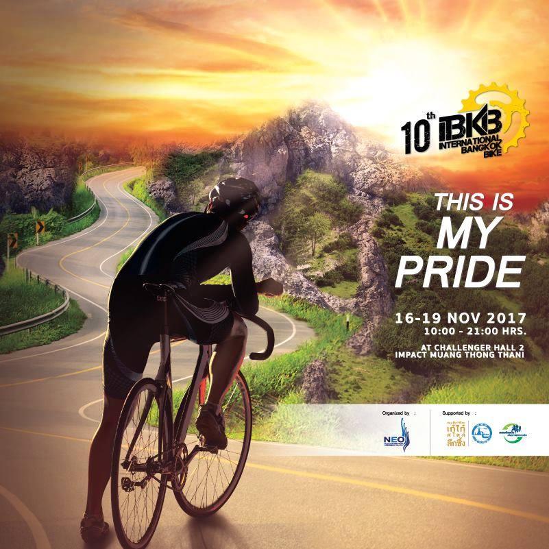 มหกรรมจักรยานที่ยิ่งใหญ่ที่สุด International Bangkok Bike ครั้งที่ 10 ณ ชาเลนเจอร์ ฮอลล์ 2 อิมแพ็คเมืองทองธานี