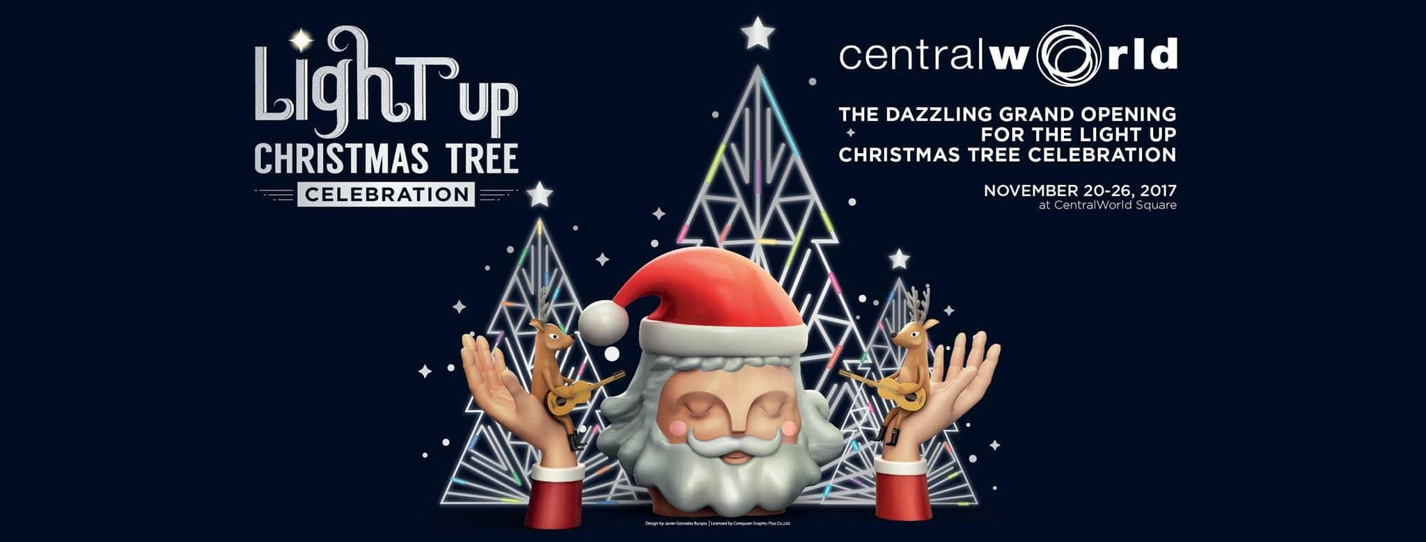 เที่ยวปีใหม่ ชมไฟคริสต์มาส 2561 (Light up Christmas tree celebration) ณ เซ็นทรัลเวิลด์ กรุงเทพฯ