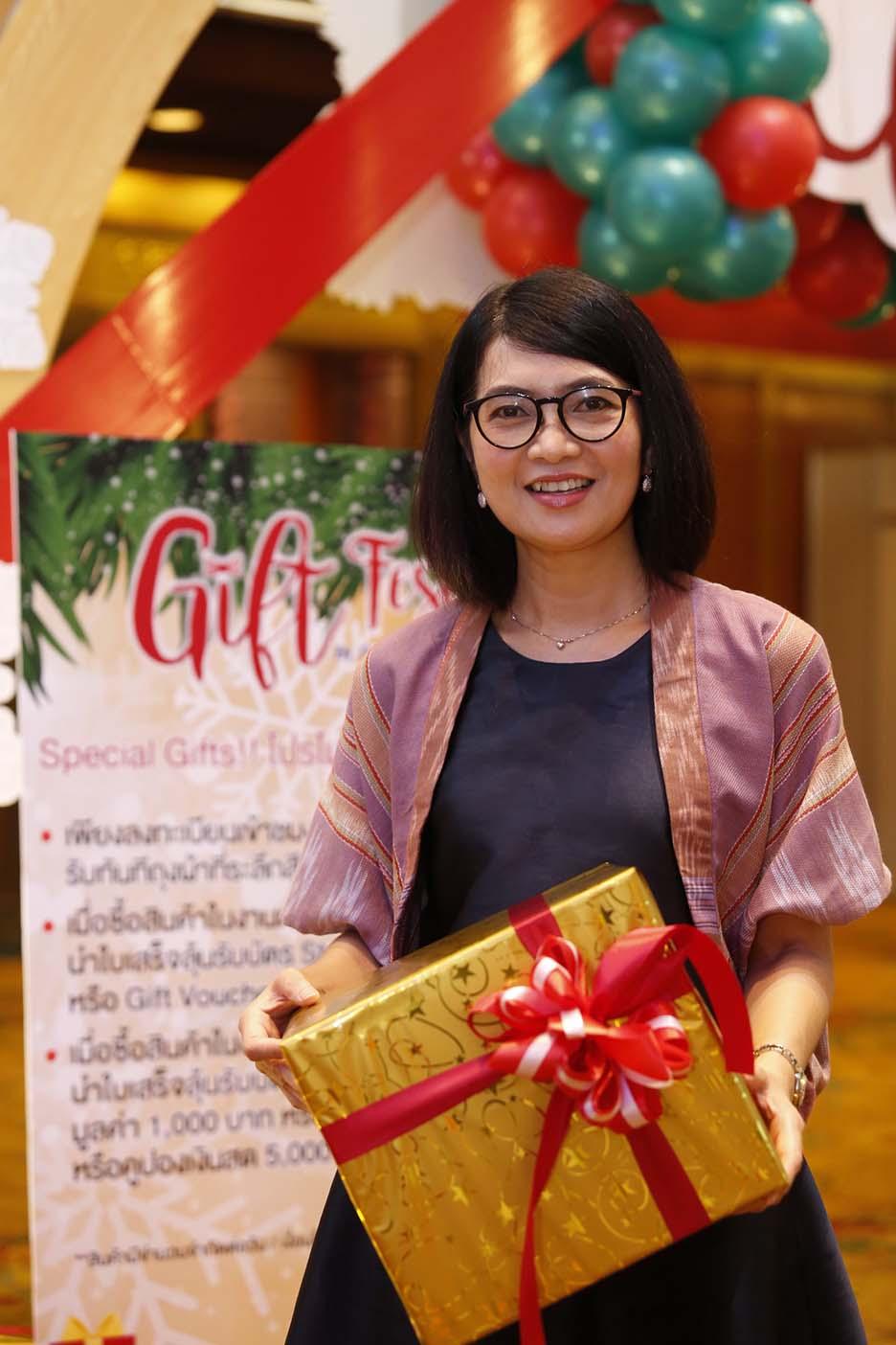 """งานมหกรรมของขวัญส่งท้ายปี """"Gift Fest by Thailand Bestbuys"""" 13-17 ธันวาคม 2560"""