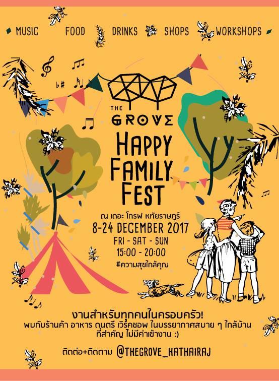 The Grove Happy Family Fest 8-24 ธันวาคม 2560 ณ The Grove หทัยราษฎร์