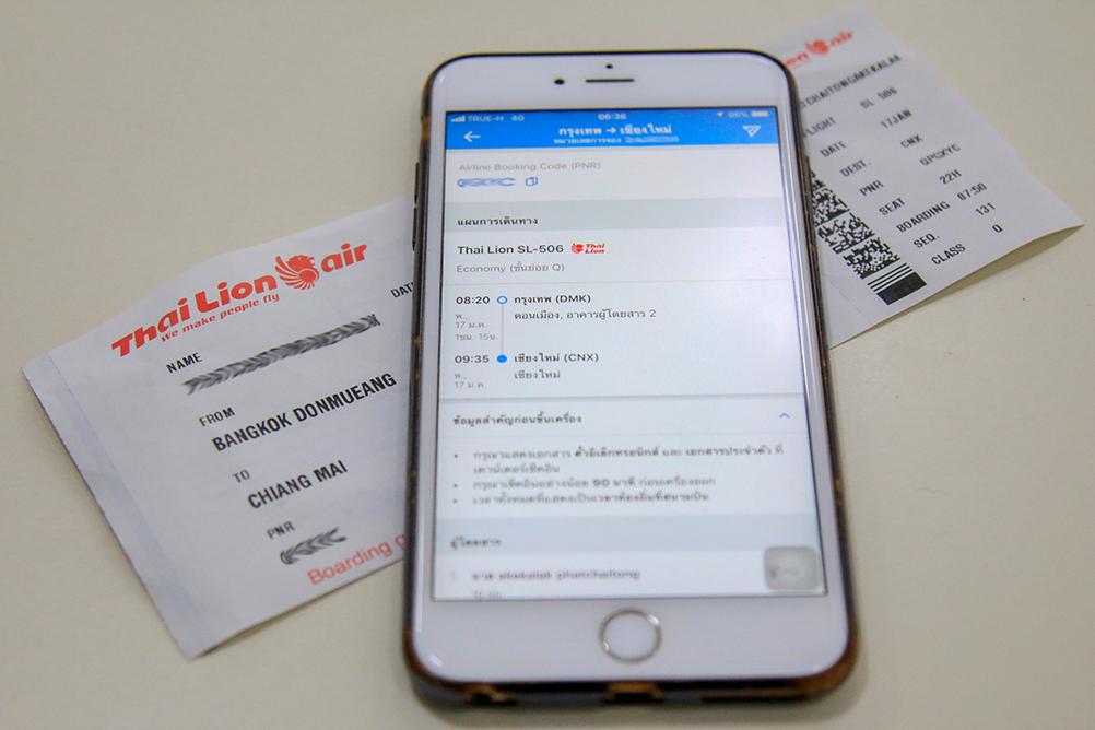 จองตั๋วเครื่องบินผ่าน traveloka