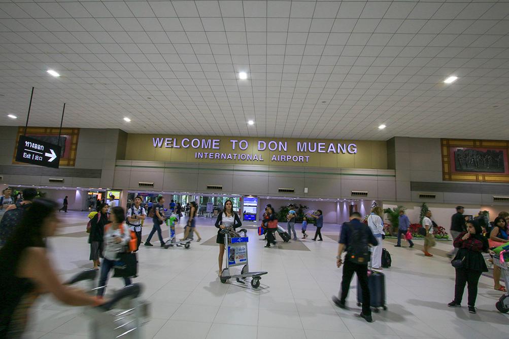 สนามบินดอนเมือง