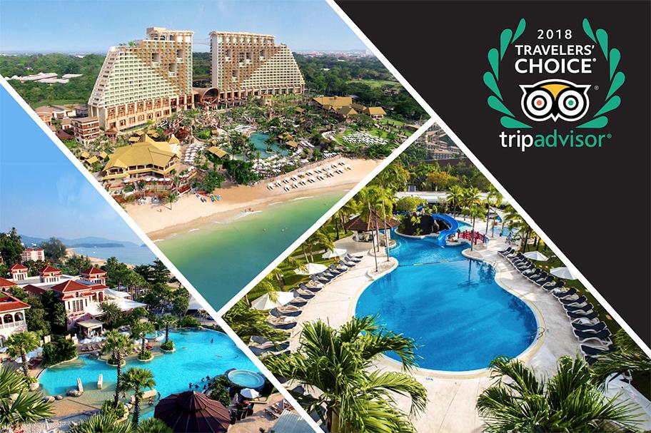 3 โรงแรมและรีสอร์ทในเครือเซ็นทารา คว้ารางวัล 2018 Travellers' Choice Awards โรงแรมยอดนิยมประเภทครอบครัวของประเทศไทย
