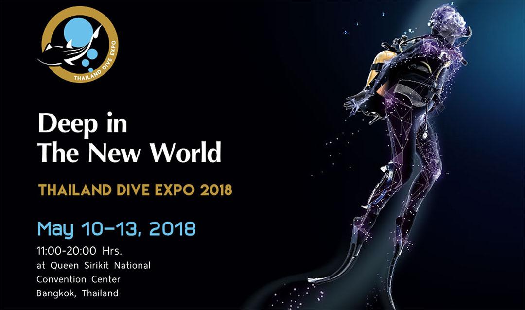 """มหกรรมธุรกิจท่องเที่ยวดำน้ำและกีฬากอล์ฟแห่งประเทศไทย (Thailand Golf & Dive Expo 2018) และงานท่องเที่ยวเชิงผจญภัย """"Outdoor Fest 2018"""""""