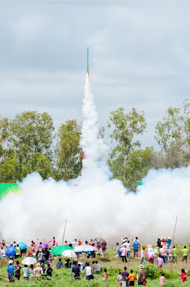 เทศกาลงานประเพณีบุญบั้งไฟ จังหวัดยโสธร ประจำปี 2561 (Yasothon's Thai Rocket Festival 2018)