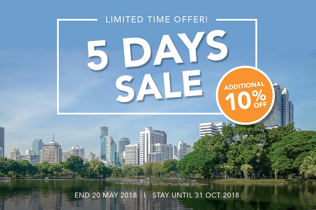 โปรโมชั่น 5 Days Sale ที่โรงแรมอัมรา กรุงเทพ มอบส่วนลดพิเศษเพิ่มอีก 10% จากโปรโมชั่นเดิมที่ได้รับอยู่แล้ว จองระหว่าง 16-20 พฤษภาคม 2561 เท่านั้น