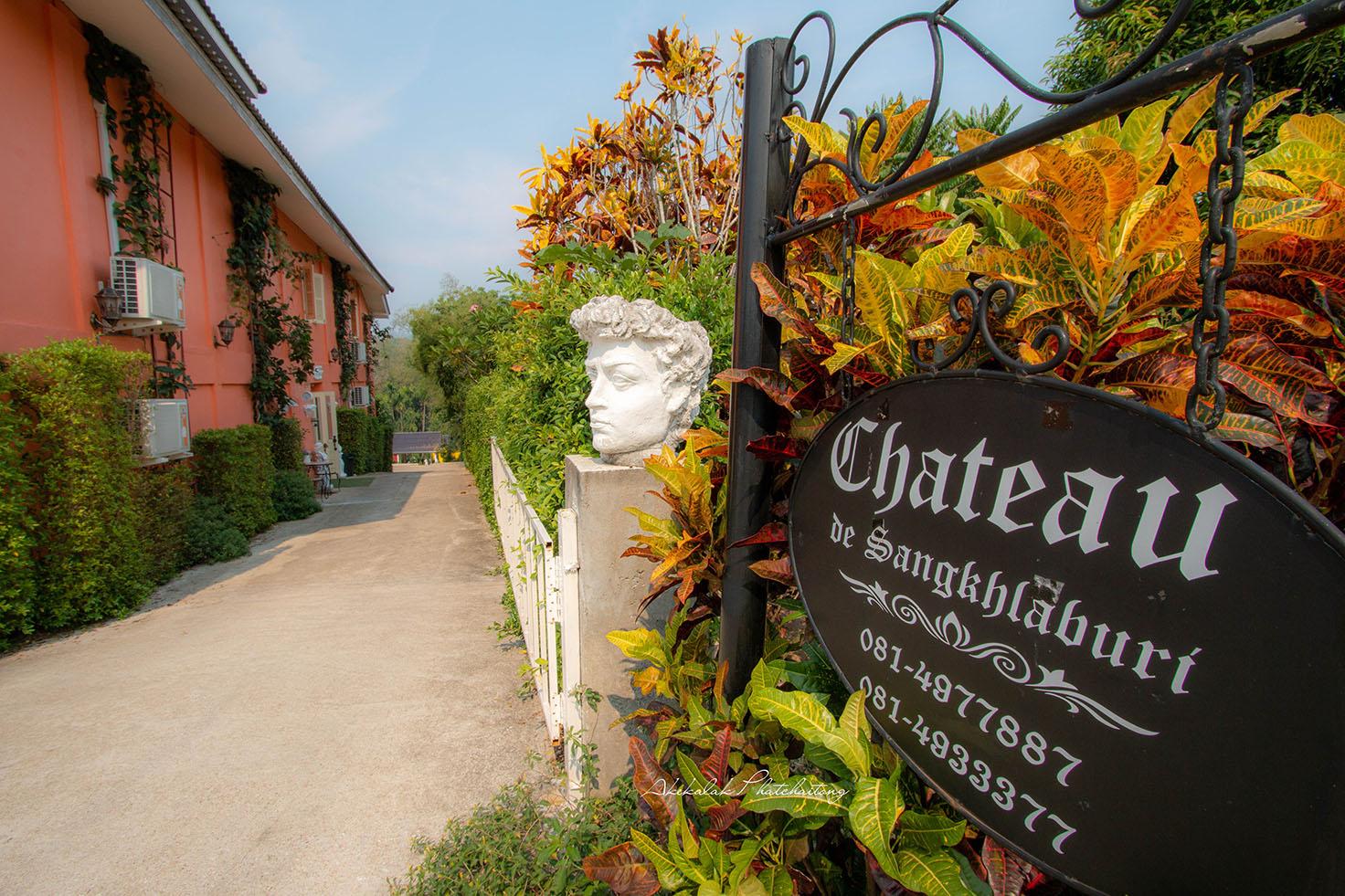 พื้นที่ภายนอกชาโต้ เดอ สังขละบุรี (Chateau de Sangkhlaburi)