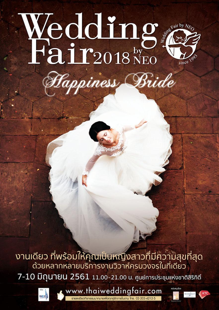 Wedding Fair 2018 By NEO 7-10 มิถุนายน 2561 ณ ศูนย์การประชุมแห่งชาติสิริกิติ์
