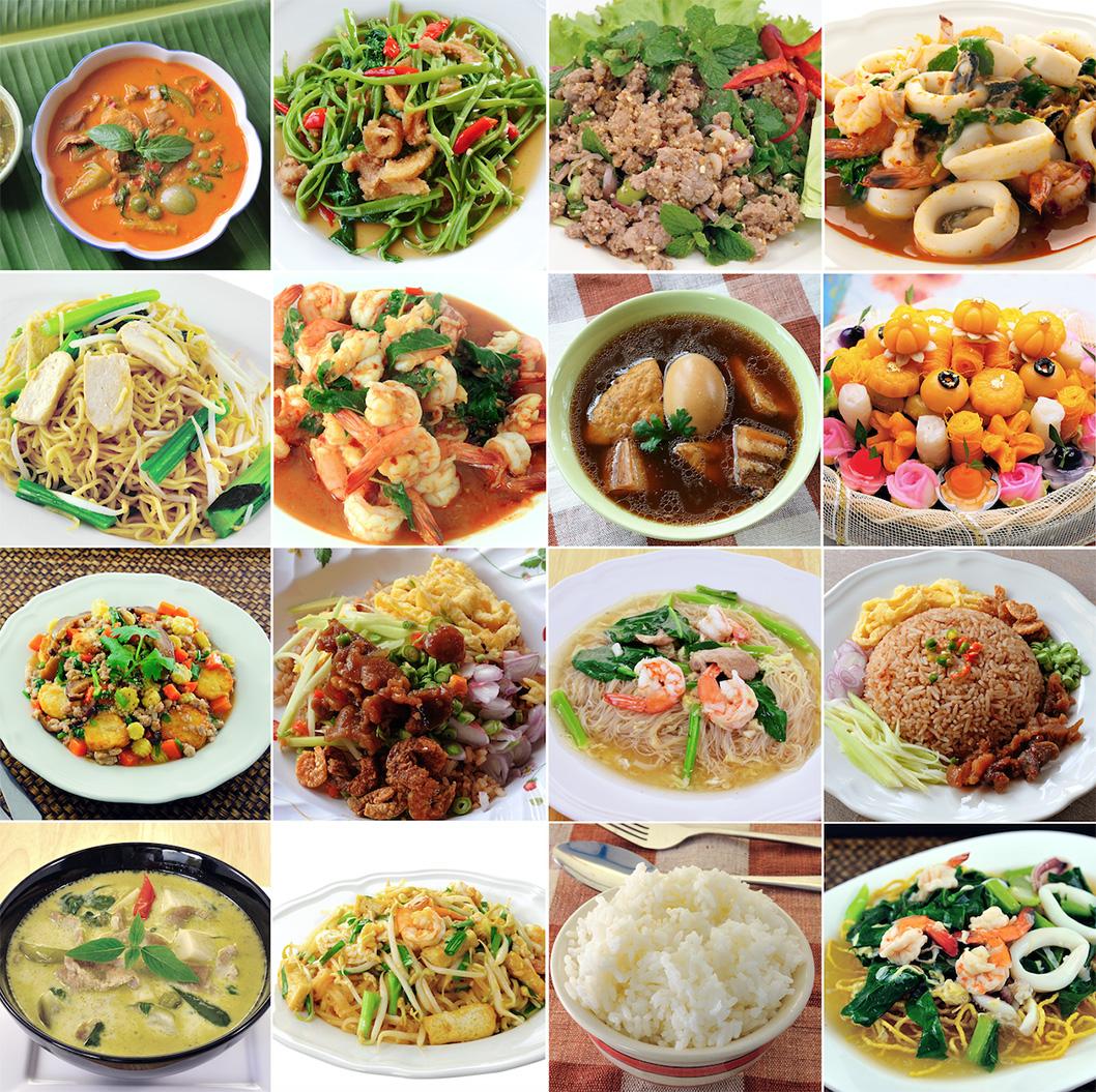 เทศกาลอาหารถิ่น กินตามตำนาน (Thai – Eat – Art – Gastronomy) 29 มิถุนายน - 1 กรกฎาคม 2561 ชายหาดบางแสน จังหวัดชลบุรี