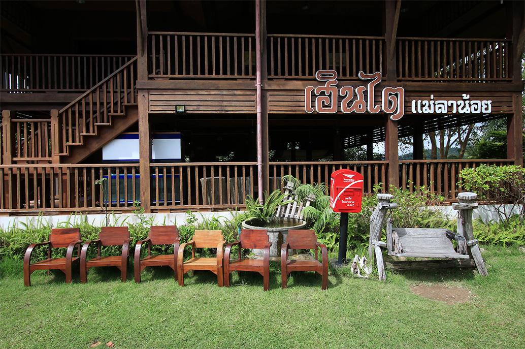 เฮินไต รีสอร์ท (Herntai Resort) แม่ลาน้อย จังหวัดแม่ฮ่องสอน